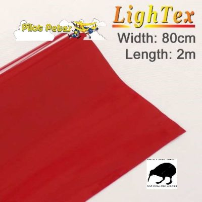 Covering Film Lightex